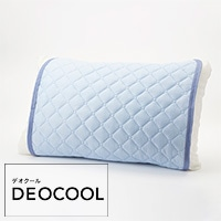 【2021春夏】洗ってもすぐ乾くひんやり消臭まくらパッド ブルー 50×50cm