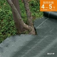 高密度防草シート 1×5m ダークグリーン