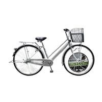 【店舗限定】【自転車】キラクル KiLaCle パンクしにくい通学シティ車 27インチ 内装3段 オートライト シルバー