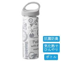 【2021春夏】抗菌防臭アイスタオル ボトル サイクル