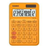 カシオ電卓 MW-C20C-RG-N