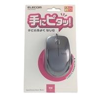 エレコム 3ボタン有線マウス M-BL27UB ブラック