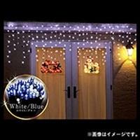 【数量限定】LEDツララライ100球ホワイトブルー球