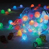 【数量限定】LEDクリスタルボール50球ミックス球