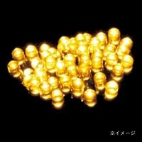 【数量限定】LEDネットライト 100cm ゴールド球