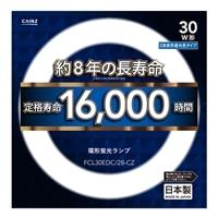 長寿命蛍光ランプFCL30EDC/28−CZ