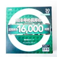 長寿命蛍光ランプFCL30ENC/28−CZ