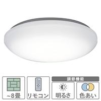 日立LEDシーリング8畳 LEC-AH08K