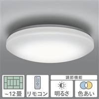 日立 LEDシーリングライト 洋風タイプ 〜12畳 LEC-AH12R