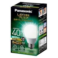 パナソニック LED電球 LDA4NGZ40ESW2