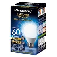 パナソニック LED電球 LDA7DGZ60ESW2