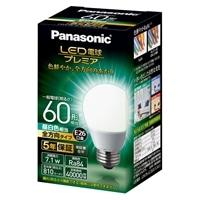 パナソニック LED電球 LDA7NGZ60ESW2