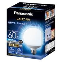 パナソニック LED電球 一般電球タイプ ボール電球タイプ 5.8W(昼光色相当) LDG6DG95W