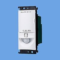 パナソニック トイレ取付熱線センサ付自動スイッチ WTK1274WK