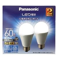 パナソニック LED電球 60形 昼光色相当 2個セット LDA7DGEW2T