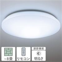 パナソニック LED照明 8畳 HH-CD0828DH