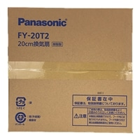 パナソニック ワンタッチ換気扇 20cm FY-20T2