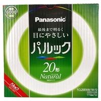 パナソニック パルック蛍光灯 20形 ナチュラル色 FCL20ENW18F2