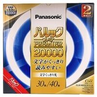 パナソニック パルックプレミア20000 30形+40形 2本セット クール色 文字くっきり光 FCL3040EDWMF22K