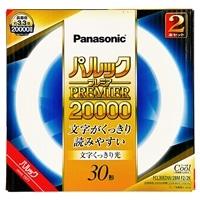 パナソニック パルックプレミア20000 30形 2本セット クール色 文字くっきり光 FCL30EDW28MF22K