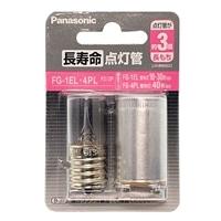 パナソニック 長寿命点灯管 FG1EL4PLF22P