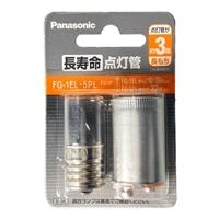 パナソニック 長寿命点灯管 FG1EL5PLF22P