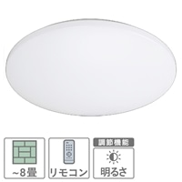 【数量限定】LEDシーリング8畳 CZ-S38D