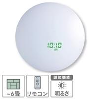デジタルクロック LEDシーリングライト DBC-T06D