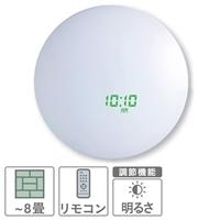 デジタルクロック LEDシーリングライト DBC-T08D