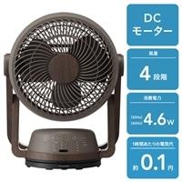 【数量限定】木目調DCサーキュレーター ダークウッド FCU−193D