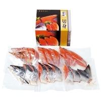 北海道産 新巻鮭姿 約2200g【別送品】【送料込み】