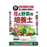 【店舗取り置き限定】炭入り花と野菜の培養土 40L A