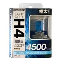 【店舗限定】アークス GRX-60 ホワイト H4ハロゲンバルブ 4500K(GRX-60)
