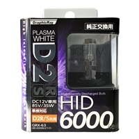 【店舗限定】アークス GRX-63 プラズマホワイト D2 HIDバルブ 6000K R/S共通(GRX-63)