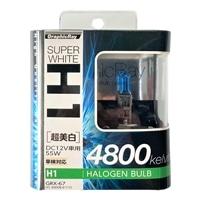 【店舗限定】アークス GRX-67 スーパーホワイト H1ハロゲンバルブ 4800K(GRX-67)