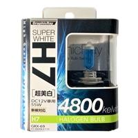 【店舗限定】アークス GRX-69 スーパーホワイト H7ハロゲンバルブ 4800K(GRX-69)