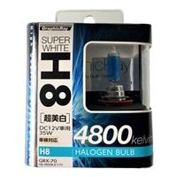 【店舗限定】アークス GRX-70 スーパーホワイト H8ハロゲンバルブ 4800K(GRX-70)