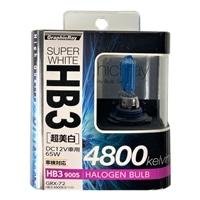 【店舗限定】アークス GRX-72 スーパーホワイト HB3ハロゲンバルブ 4800K(GRX-72)