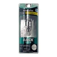 アークス GRX-18 ホワイト LEDバックランプバルブ/チップ1灯(GRX-18)