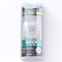 LEDバックランプ9灯GRX−19