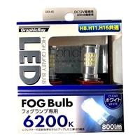 【店舗限定】アークス GRX-40 ホワイト LEDフォグランプ用バルブ 6200K(GRX-40)