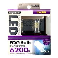 【店舗限定】アークス GRX-41 ホワイト LEDフォグランプ用バルブ 6200K(GRX-41)
