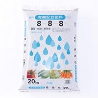 【店舗限定】有機配合肥料 8-8-8 20kg