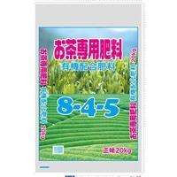【店舗限定】S:お茶専用有機配合肥料8-4-5 20kg
