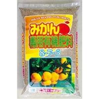 【店舗限定】S:みかん専用肥料8-7-5 20kg