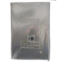FG新鮮野菜袋 #20 200×300