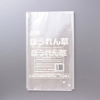 FGほうれん草#20四角 200X340