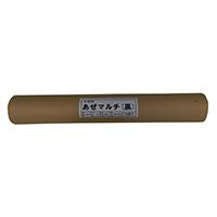 <ケース販売用単品JAN> アゼベルト 0.04×1200×200m