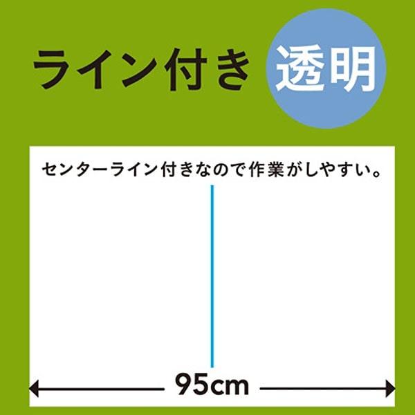 透明マルチ 0.02×95×200m