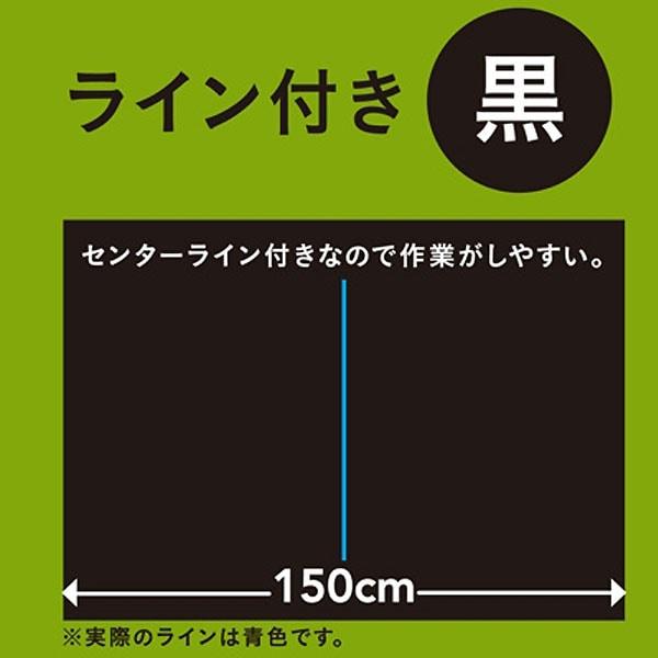 黒マルチ 0.02×150×200m